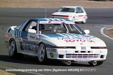 Pictures - 1988 Fuji 500